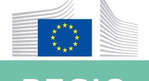 """Bando comunitario:""""Invito a presentare proposte nell'ambito dell'iniziativa b-solutions - Associazione delle Regioni Frontaliere europee""""."""